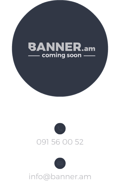 Banner.am - coming soon
